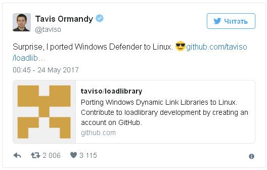 Специалист Google Project Zero портировал Windows Defender на Linux