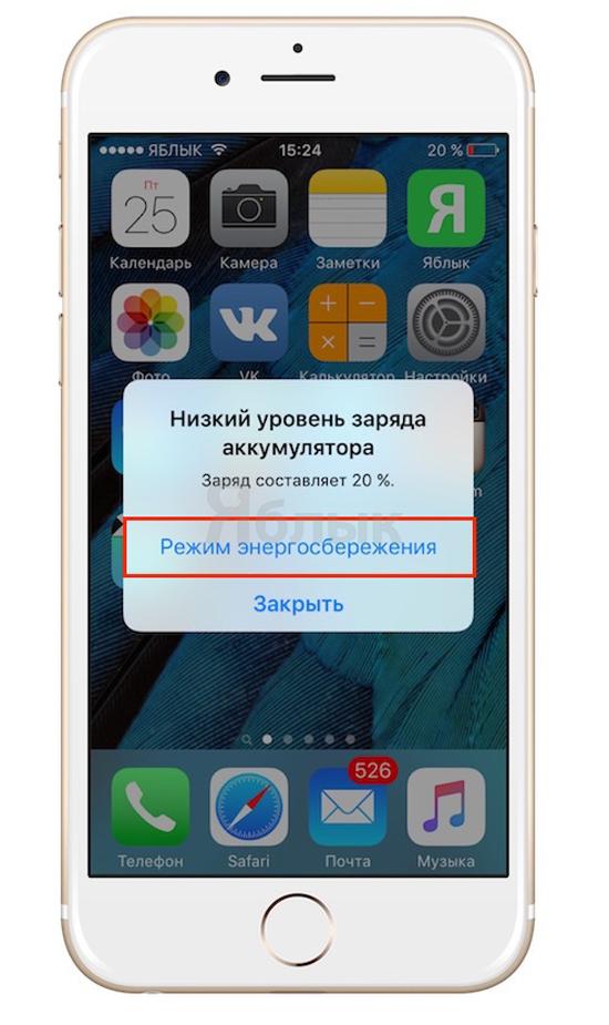 Почему на айфоне зарядка желтого цвета