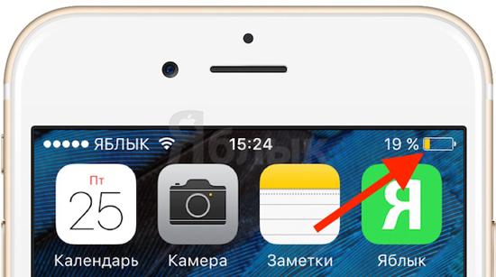 история происхождения желтый цвет зарядки на айфоне приобретения