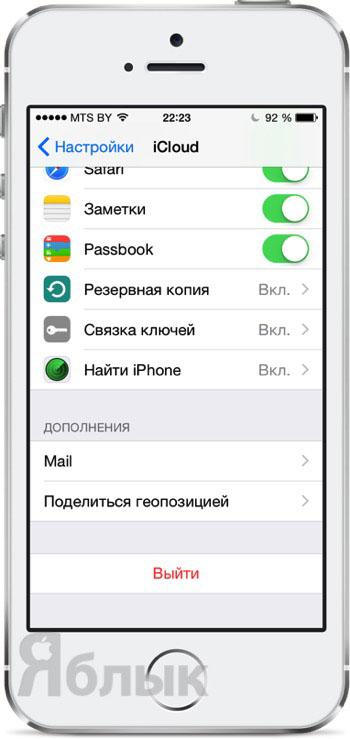 Можно Ли На Iphone 4 Поставить Android