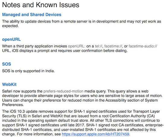 iOS 10.3.3 beta 5: что нового?