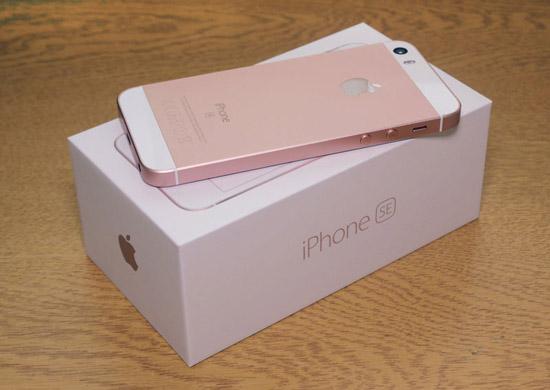 Опубликовано фото первого iPhone, произведенного в Индии