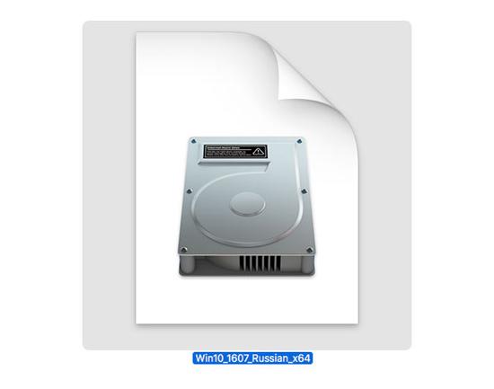 Скачать как загрузочным файлам windows 10