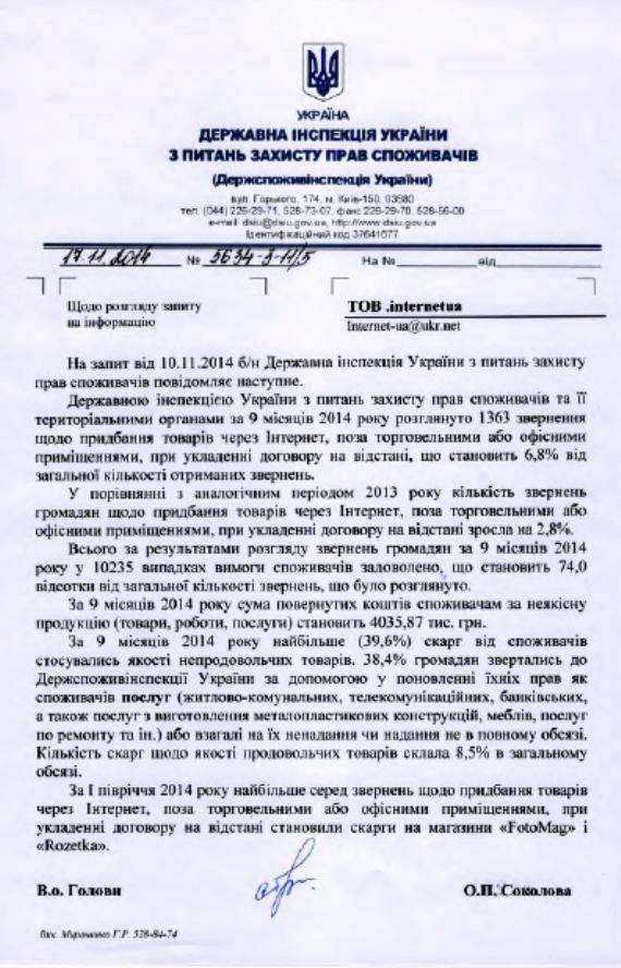 Документы для признания банкротства физических лиц — Закон и право