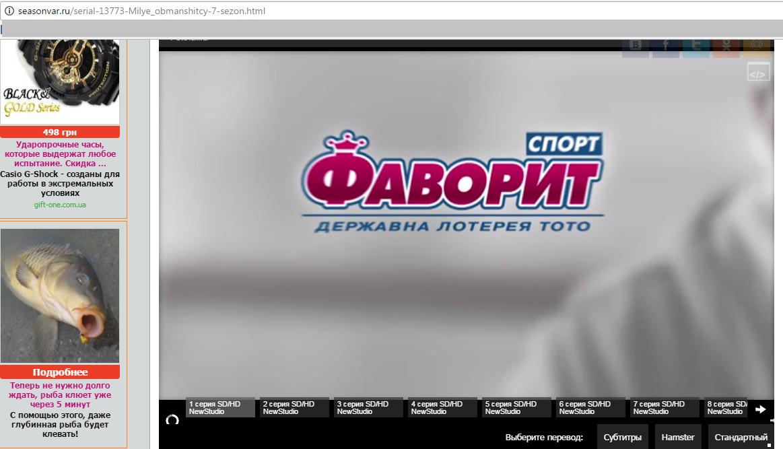 Реклама в интернете pre-roll интернет реклама доска объявлений