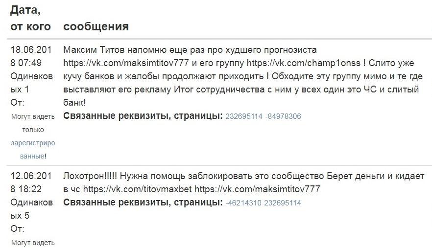maxtitov.jpg (97 KB)