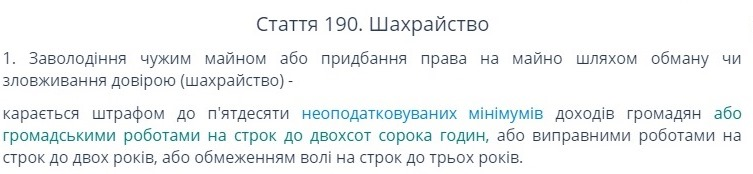 190.jpg (40 KB)
