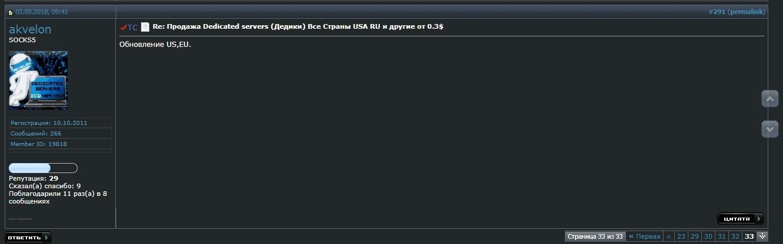akvelonsockss.jpg (61 KB)