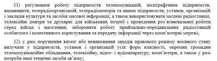 11b12.jpg (81 KB)