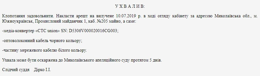 converter.jpg (39 KB)