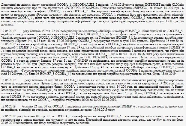 dopita12.jpg (202 KB)
