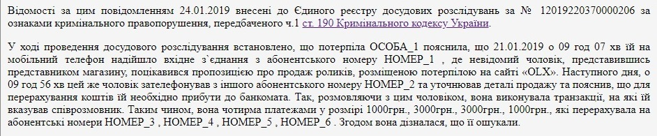 8tisa4.jpg (110 KB)