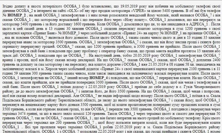 dopitu.jpg (262 KB)