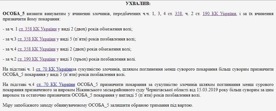 uh123.jpg (109 KB)