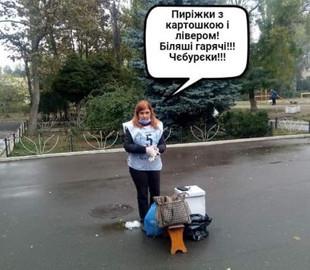 Як українці жартують над результатами місцевих виборів. Добірка фотожаб