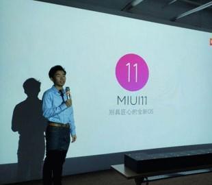 Xiaomi анонсировала MIUI 11