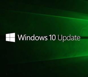 Microsoft выпустила важное обновление безопасности для Windows 10
