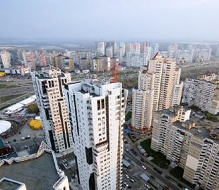 Украинцы теперь смогут отслеживать информацию о недвижимости