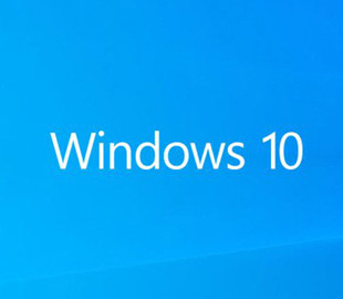 Закончилась поддержка самой скандальной версии Windows 10