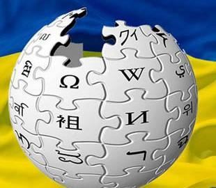 """""""Вікіпедія"""" даватиме гроші за статті українською"""