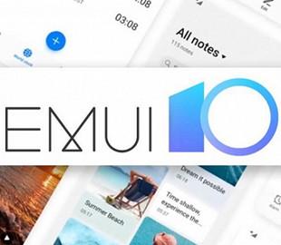Опубликован график выхода EMUI 10.1 и Magic UI 3.1 для смартфонов Huawei и Honor в Европе