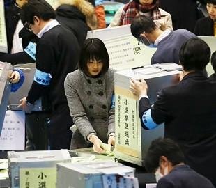 В Японии прошло первое голосование на блокчейне