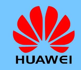 Huawei разрешили временно возобновить работу в США