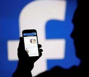 Facebook могут оштрафовать на $7,5 триллиона