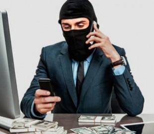 Мошенники нашли новый способ обмана клиентов украинских банков