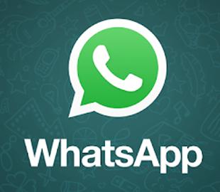 Как инкогнито читать сообщения в WhatsApp