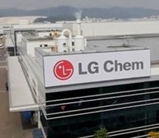 LG Chem инвестирует 1 млрд долларов в производство аккумуляторов
