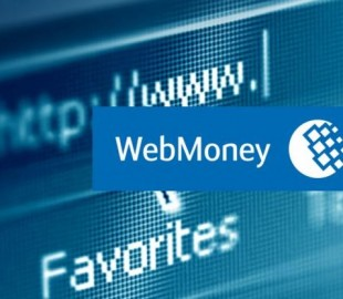 Можно ли перевести яндекс деньги на вебмани – Telegraph