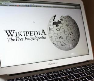 """В РФ вирішили замінити """"Вікіпедію"""" власним порталом"""