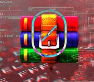 Уязвимость в WinRAR активно эксплуатируется злоумышленниками