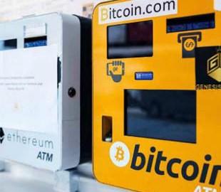 На хакерских форумах продается вредоносное ПО для криптовалютных банкоматов