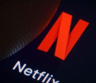 Звезды Netflix стали самыми высокооплачиваемыми актерами Голливуда
