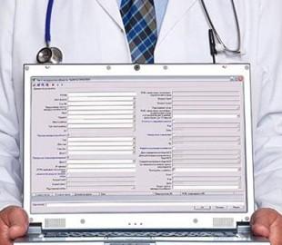 В Минздраве сообщили, когда в Украине заработает электронный больничный
