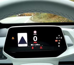 Volkswagen испытывает проблемы с электрокаром ID.3