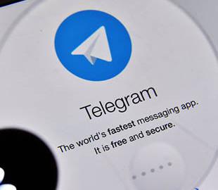 В Telegram появился архив для сообщений