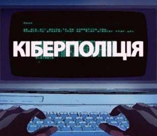 Киберполиция закрыла за месяц более 30 пиратских онлайн-кинотеатров