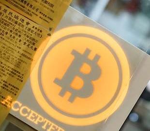 Китай уничтожает анонимность в блокчейне