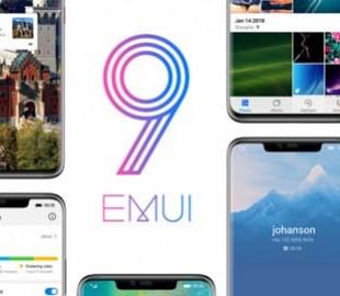 Huawei планирует ввести в смартфонах жесткий запрет