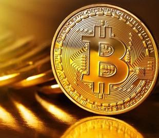 В Bellingcat отследили биткоин-транзакции ГРУ, связанные с выборами в США