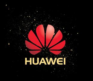 Huawei рассматривает 5G в качестве основного бизнеса в Европе