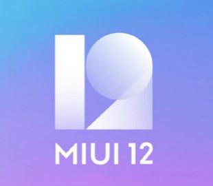 Xiaomi задержит MIUI 12 для еще двух смартфонов