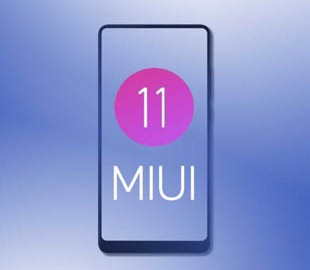 Прошивка MIUI 11 для смартфонов Xiaomi получит новую функцию