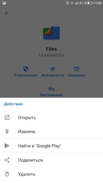 33332.jpg (13 KB)