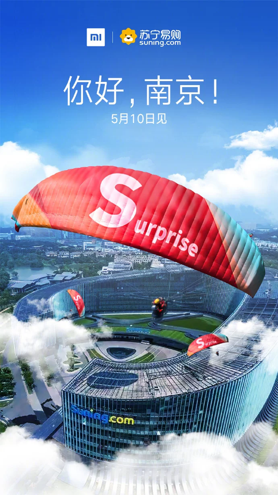 Redmi-S2-May-10-Launch-Date.png (914 KB)