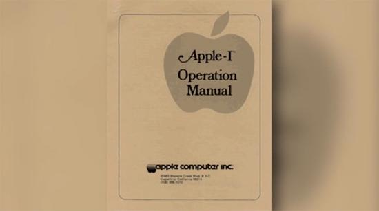 3Apple-I-Manual.jpg (65 KB)