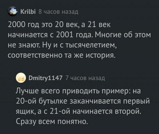 4715118.jpg (75 KB)